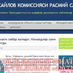 Ўзбек мухолифатчилари веб саҳифаси хакерларнинг «порно» ҳужумига учради