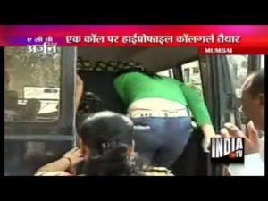 India Sex Ru