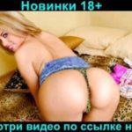 узбекское порно онлайн