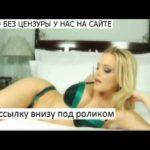 бесплатно скачать видео узбек порно